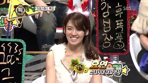 [News] แฟนคลับใจร้าว โซนยอชิแดฮโยยอนและยูริเผยมีคนที่ชอบแล้วกลางรายการ Strong Heart 200912211750541