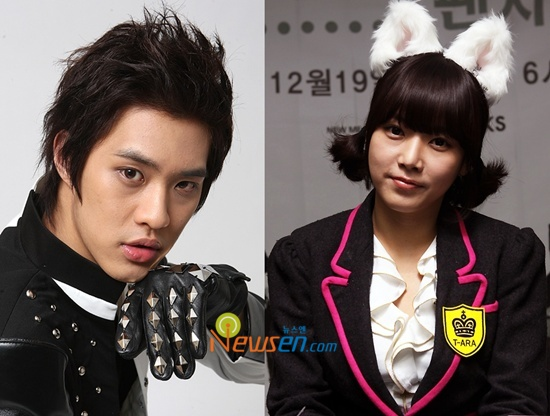 seungho and soyeon dating service