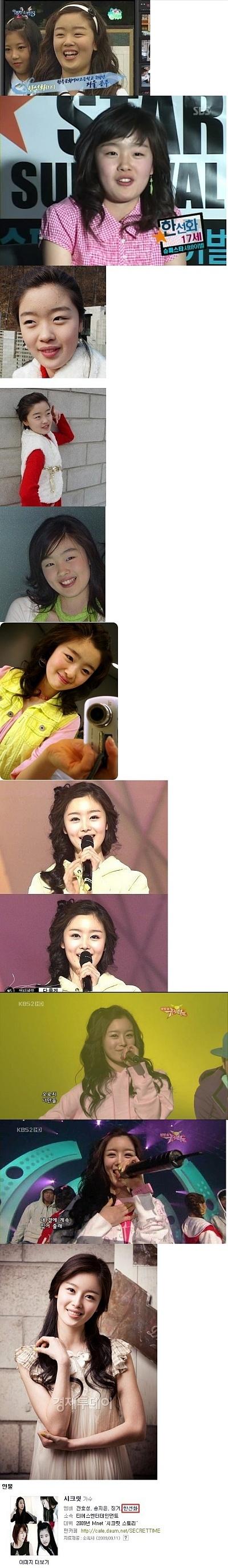 http://sookyeong.files.wordpress.com/2009/12/file_down7.jpg