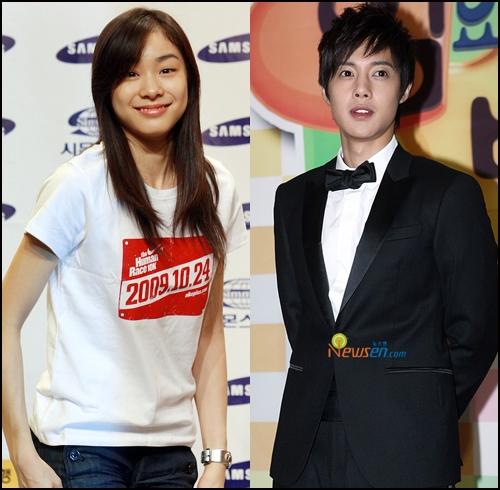 Kim hyun joong and lee yunha dating