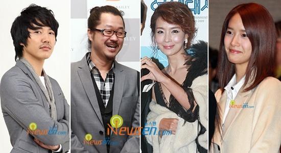 Yoona Family Outing Season 2 in Family Outing Season 2