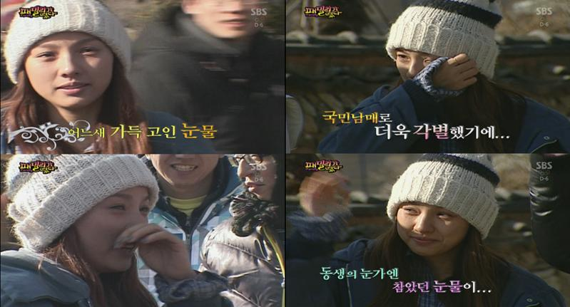 But The Family Members Continued With Their Smiles Introduced Nicknames On Outing And Said Goodbye