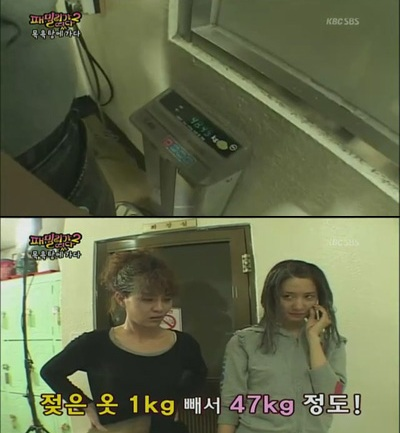 Yoona And Her Family Snsd Yoona Reveals Her Weight