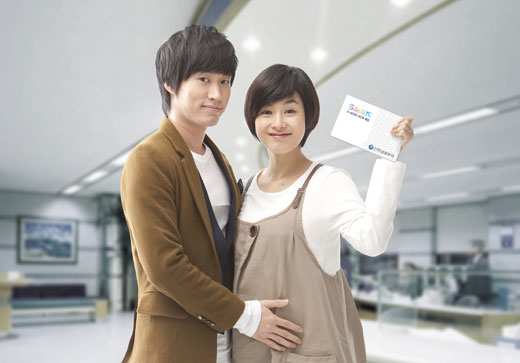 Tablo will stop activities temporarily for wife Kang ...