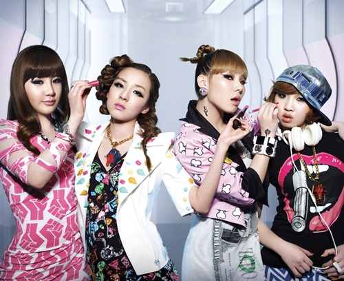 2NE1 to release 1st full length album 'To Anyone' on Sept 9 358ceiv