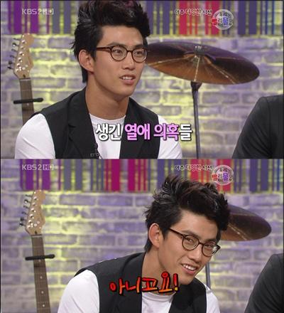 Who is Ok Taecyeon s Girlfriend Lovelife about Ok Taecyeon of 2PM