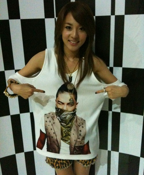 taeyang and sandara relationship trust