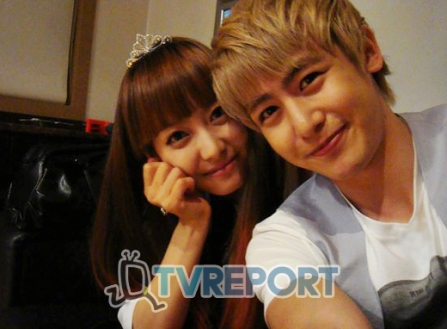 Victoria and Nickhun