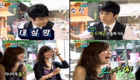 Mbc dating foreigners