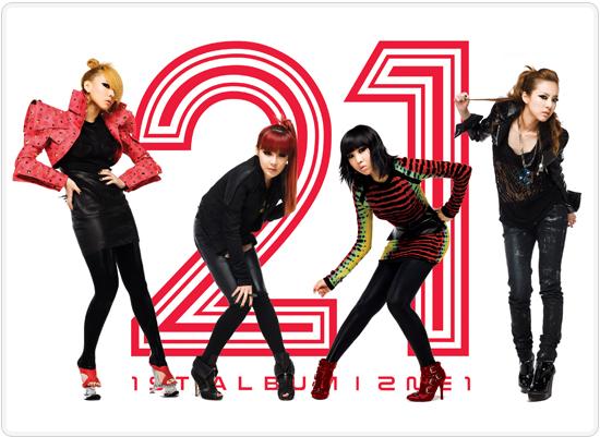 2NE1 1st full length album MVs garnered over 8 million views 2ne11stalbum